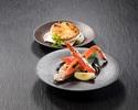蟹食べ比べ膳(タラバ蟹とズワイ蟹の陶板焼き付き)
