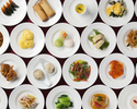 【Web Reservation Only】[Spring break / weekends] Order Lunch Buffet [90 minutes] ◎JPY 500 OFF