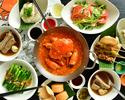 【Dinner Course】6月限定 チリクラブディナーセット 4000円