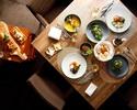 【Dinner】 Book a Table