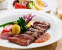 ステーキ食べ放題ランチ(サラダ・本日のスープ・パン又はライス付)