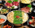 You can choose any pot Yamakasa (Yakasa) set <All 8 items> Also enjoy thick-tan ♪ Banquet entertainment