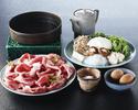 Sukiyaki Tokusen course