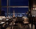 【ディナー】桜ディナーコース