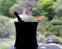 ⑤ ボトル シャンパーニュ 12,000円 ( 鎌倉古今のハウスシャンパーニュ)