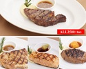 【期間限定】SPECIAL DINNER SET