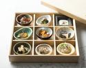 """<Lunch> Menu """"BAMBOU〜竹〜"""""""