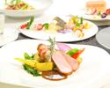 2020年【5~6月】スペイン産イベリコ豚のローストコース【イタリアーノ】(2時間飲み放題付き)