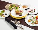【5・6月特別コース】 国産牛フィレ肉とフォアグラのロッシーニコース(3時間飲み放題付)