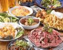 【肉肉がっつり宴会】自家製ローストビーフ&生せんまい&ホルモン『牛を堪能プラン』飲み放題付