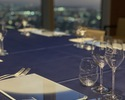 270mからの絶景と共に欧風料理・日本料理・鉄板焼を一度に味わう~レストランZK贅沢周遊プラン~