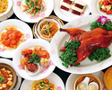 【Spring break】Order Dinner Buffet [120 minutes]