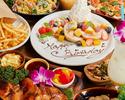 【誕生日・記念日♪】【2.5H飲放】メッセージ付デザートでお祝い♪全9品 アニバサリーコース 4000円(税抜)