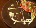 クリエイティブコース《日本の食文化と世界の食文化をミックスさせたオリジナルのお料理》