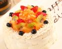 Anniversary course [Yasaka]