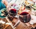 【12種ワインを好きなだけ!】選べるパスタにパティシエスイーツ!カフェドリンクもフリーフロー!<おしゃべりランチセット>
