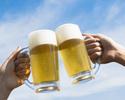 【上野鳥福ご予約限定】10分110円飲み放題!生ビール付30種類以上