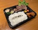 【テイクアウト】焼肉弁当