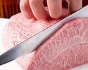 【2時間飲み放題付】豪華焼肉16種盛合せプラン(極コース)