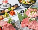 【贅沢ディナー】匠厳選肉2種 特選黒タン 特選サーロインをご堪能!キムチやデザートなど全11品<匠>