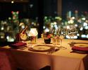 【Dinner】神戸ビーフディナー