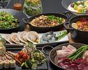 <3/16~>ディナー【月-木曜 4,500円】BBQ