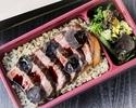 【テイクアウト】黒トリュフの炊き込みご飯と国産牛サーロインステーキ