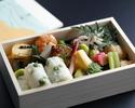 『折詰弁当』 5,400円(税込)
