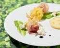【日本の夏メニュー】選べるメインディッシュ、デザート全4皿コース