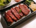 【テイクアウト】特製松阪牛上ハラミ弁当