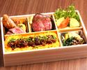 Meatei Gozen Bento