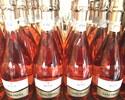 【TAKEOUT】カーザ・デフラ ロゼ・エクストラ・ドライ(ロゼスパークリングワイン フルボトル) ※通常価格より77%OFF