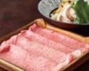 【TAKEOUT】すき焼きセット(野菜、肉、割り下、玉子2個)3,800円