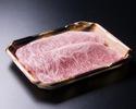 【TAKEOUT】サーロイン100g3000円