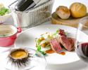 【Take Out】 Set Menu B - Fillet Steak -