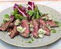 steak [180g]