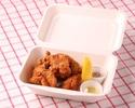 【テイクアウト】鶏の唐揚げ ごま塩とマスタード添え(3ヶ)