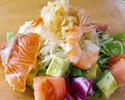 【店頭渡し】海鮮とアボカドのサラダ