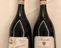 【TAKEOUT】ピエモンテ産バルバレスコのヴィンテージ飲み比べセット