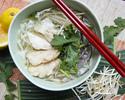 ベトナム汁そばフォー [麺・スープ・具材のセット]