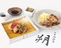 Saku set (for 2 people)