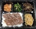 【テイクアウト】最高級A-5ランク和牛 【もとぶ牛】焼肉カルビ弁当(8枚)