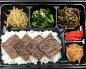 【デリバリー】最高級A-5ランク和牛 【もとぶ牛】焼肉ランプ弁当(4枚)