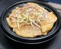 【デリバリー】極上幸福豚丼 (鹿児島産ブランド豚)