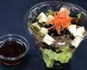 【デリバリー】豆腐とワカメのあっさりサラダ