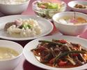 【平日限定】四川ランチ 肉