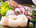 【テイクアウト】本日の御造り、煮魚、焼魚