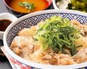 【テイクアウト】ネギ塩豚丼
