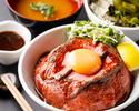 【テイクアウト】ロービー丼