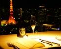 【ディナー】「窓際席確約」地上215mのパノラマ夜景を独占する窓側席!乾杯グラスシャンパン付き 全6品